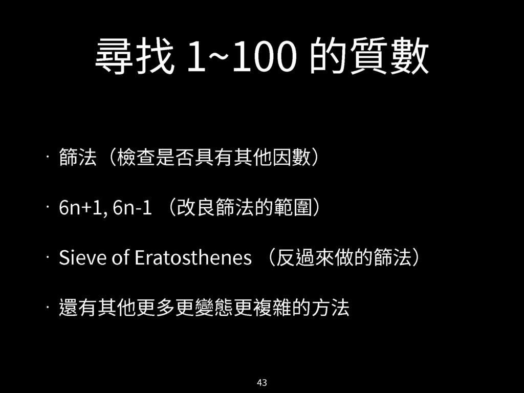 㼦䪪_涸颶侸 ˙ 睨岁增叆僽やⰨ剤Ⱖ➮㔔侸 ˙ OO佖葻...