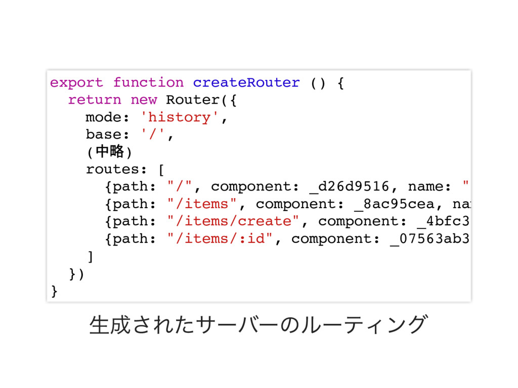 export function createRouter () { return new Ro...
