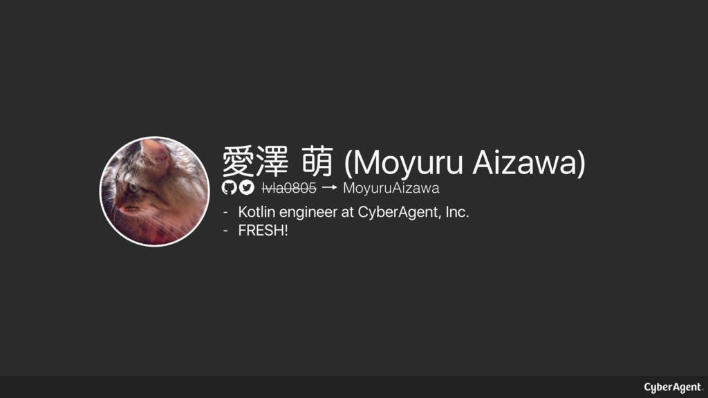 Ѫᖒ๖ (Moyuru Aizawa) - Kotlin engineer at Cyber...