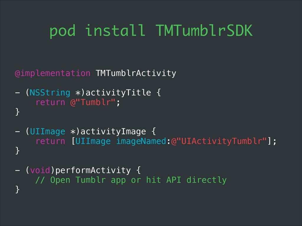 @implementation TMTumblrActivity ! - (NSString ...