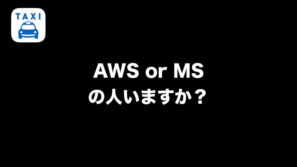 """""""84PS.4 ͷਓ͍·͔͢ʁ"""