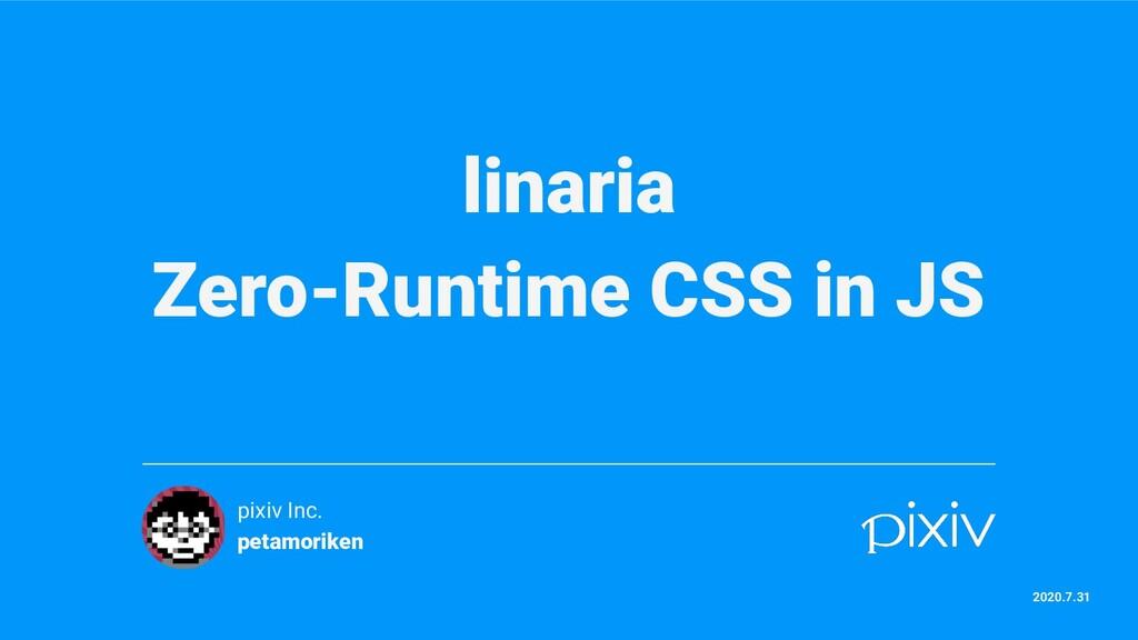 linaria Zero-Runtime CSS in JS pixiv Inc. petam...