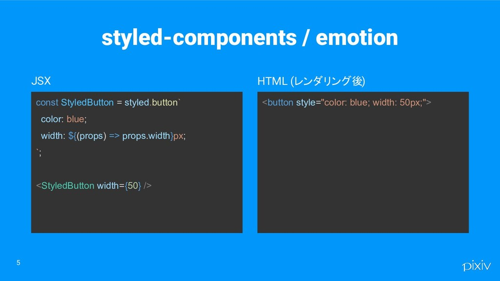 const StyledButton = styled.button` color: blue...