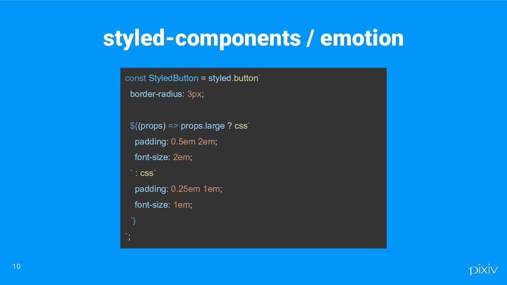 const StyledButton = styled.button` border-radi...