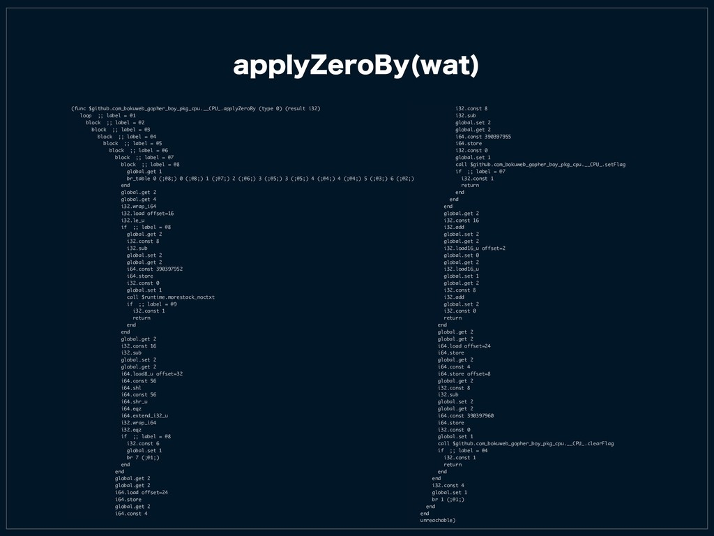 BQQMZ;FSP#Z XBU  (func $github.com_bokuweb_goph...