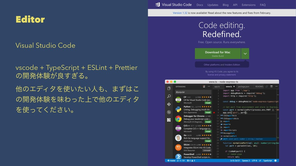 Editor Visual Studio Code vscode + TypeScript +...