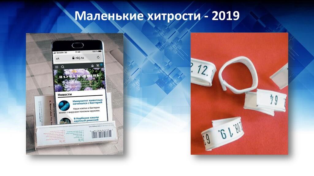 https://www.nkj.ru/archive/articles/37280/ http...