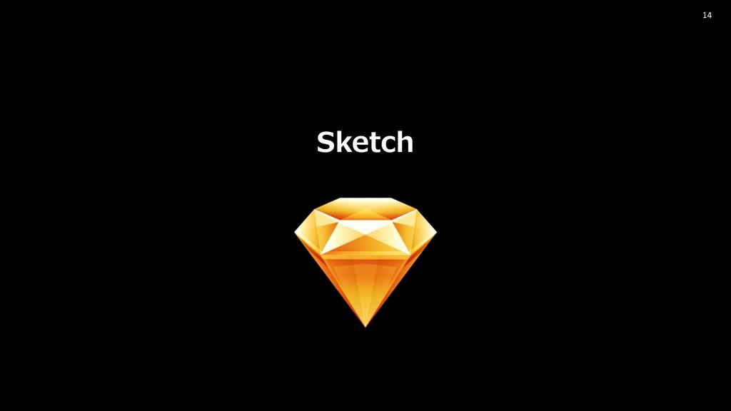 14 Sketch