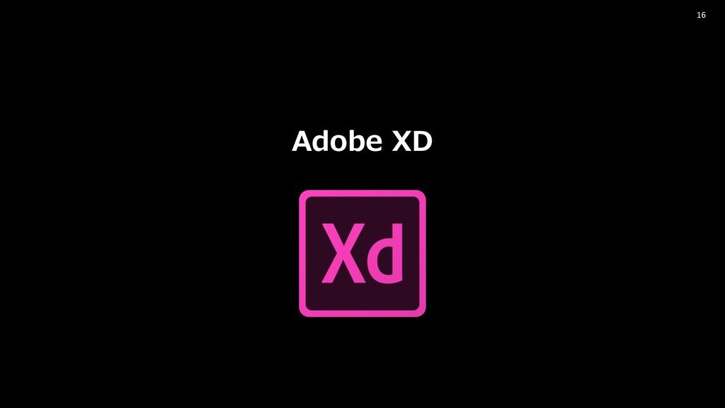 16 Adobe XD