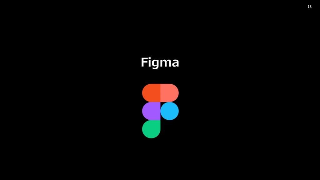 18 Figma