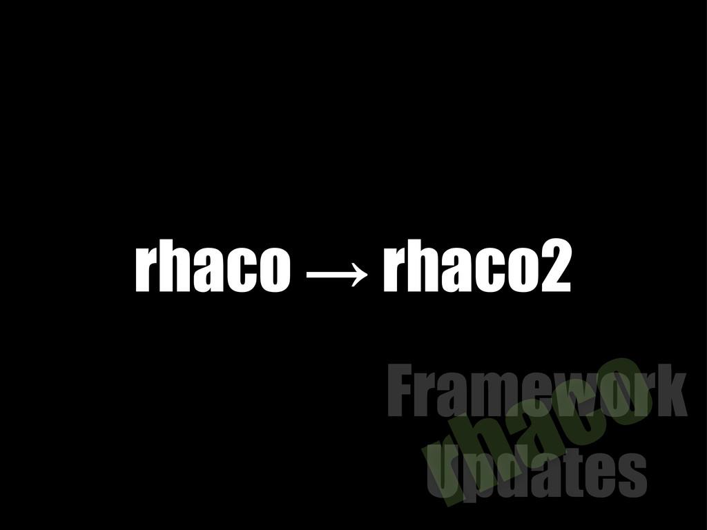 rhaco → rhaco2 Framework Updates rhaco