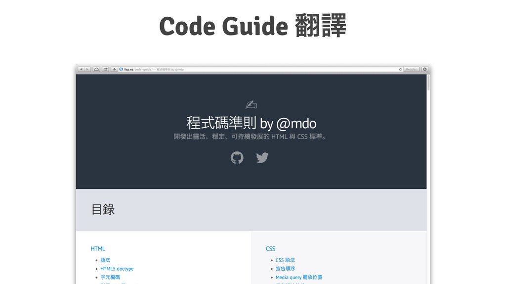 Code Guide ຋ᩄ