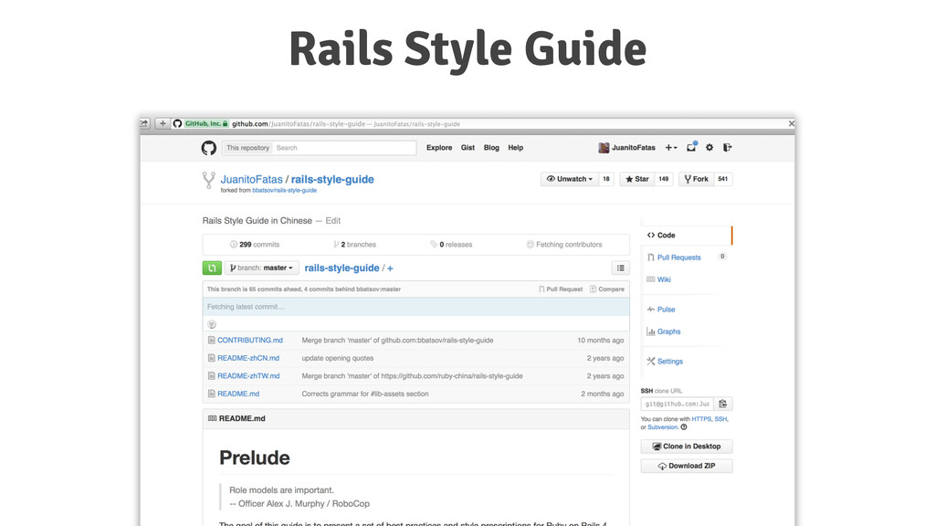 Rails Style Guide