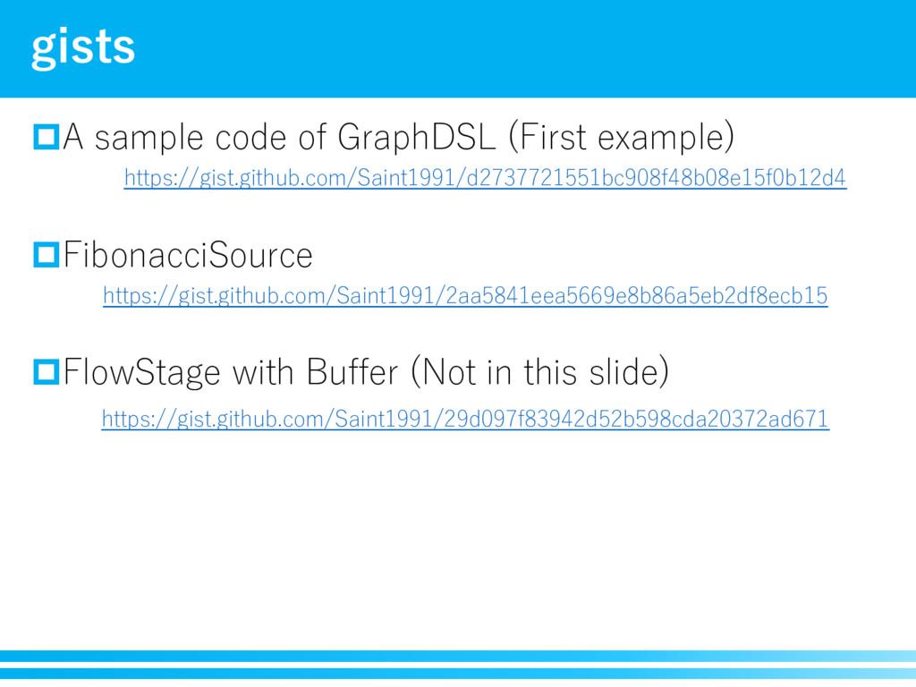 pA sample code of GraphDSL (First example) pFib...
