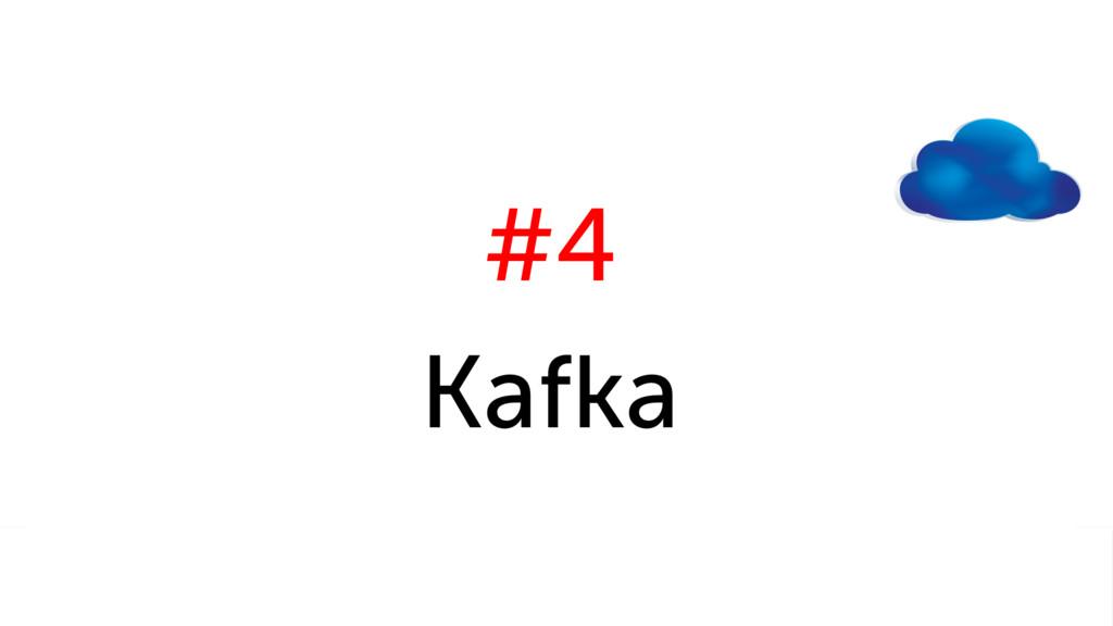 #4 Kafka