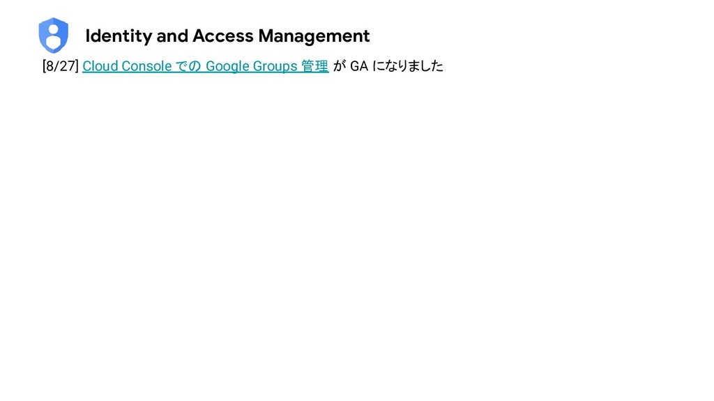 Identity and Access Management [8/27] Cloud Con...