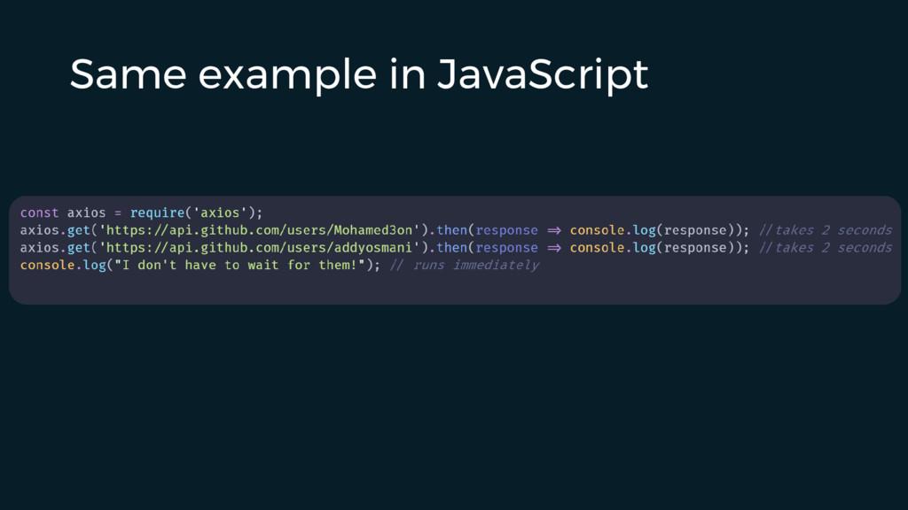 Same example in JavaScript