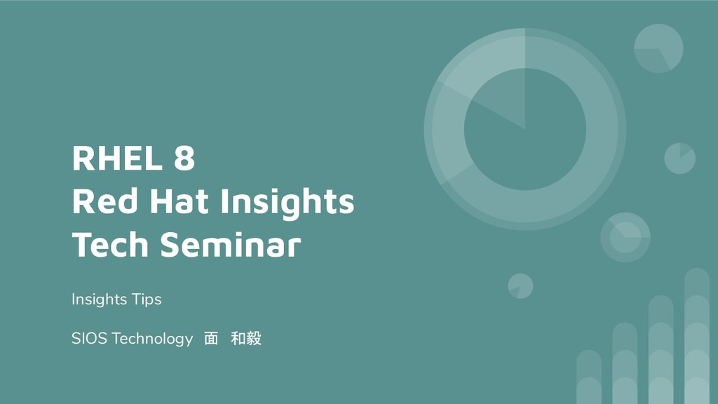 RHEL 8 Red Hat Insights Tech Seminar Insights T...