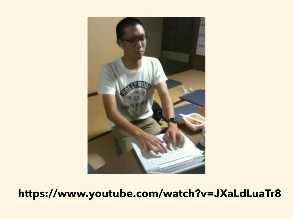 https://www.youtube.com/watch?v=JXaLdLuaTr8
