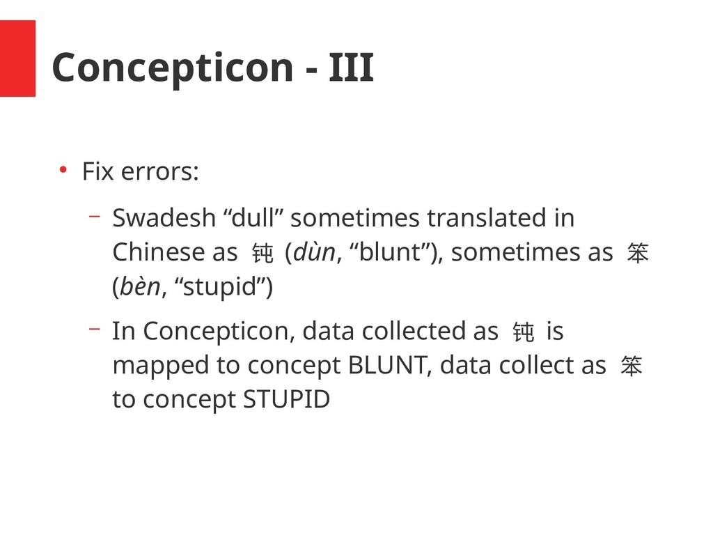 """Concepticon - III ● Fix errors: – Swadesh """"dull..."""