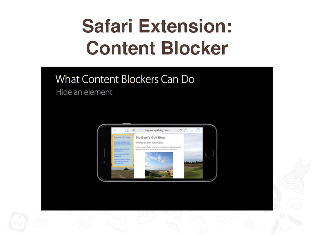 Safari Extension: Content Blocker