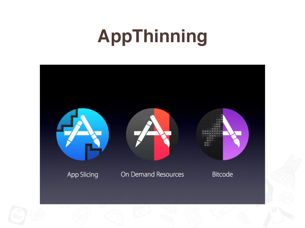AppThinning