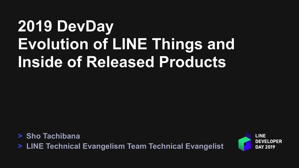 2019 DevDay Evolution of LINE Things and Inside...