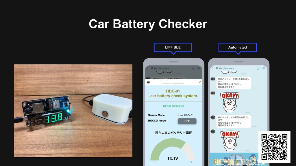 Car Battery Checker LIFF BLE Automated