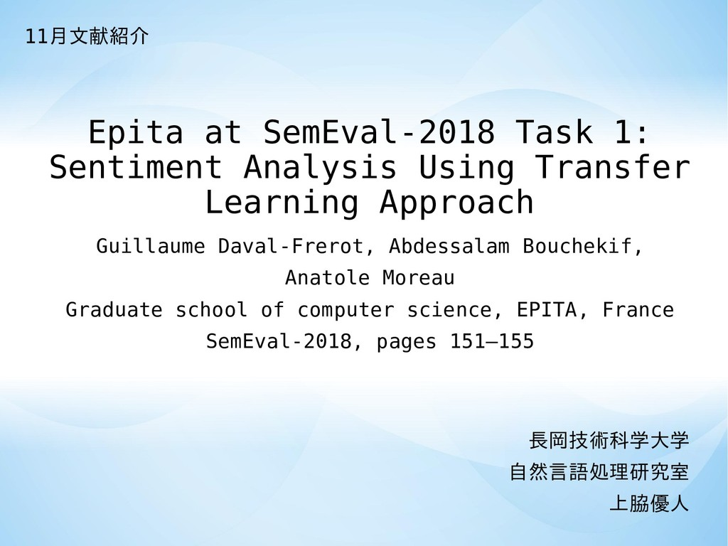 Epita at SemEval-2018 Task 1: Sentiment Analysi...