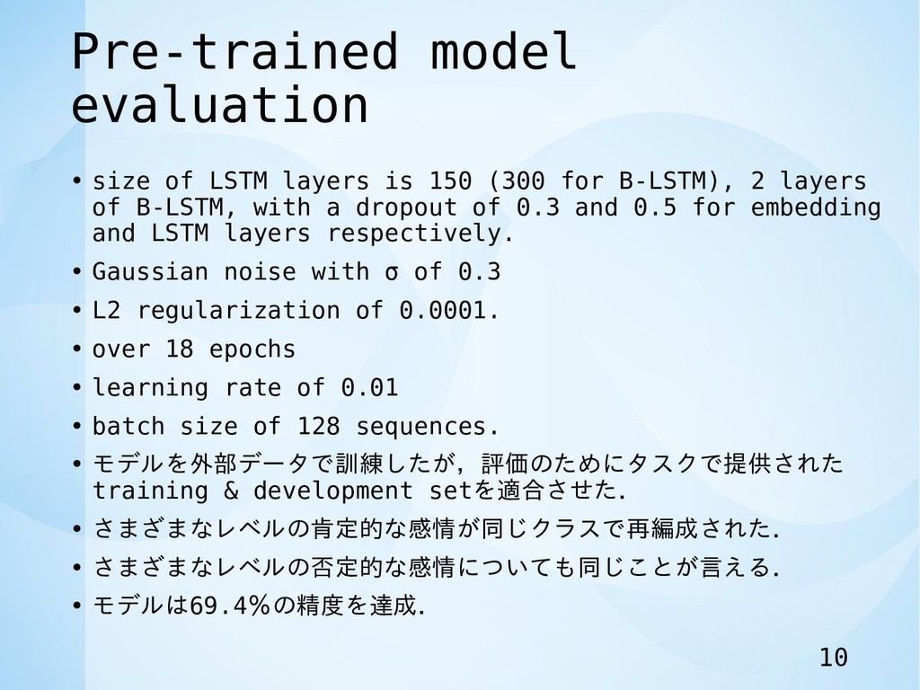 Pre-trained model evaluation • size of LSTM lay...