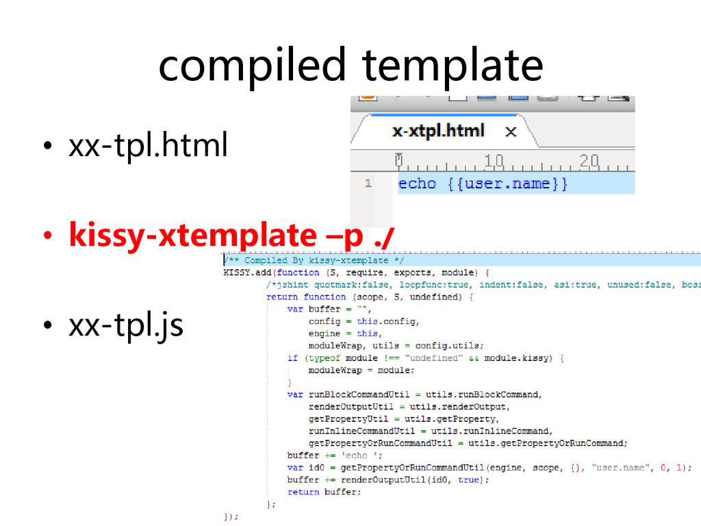 compiled template • xx-tpl.html • kissy-xtempla...