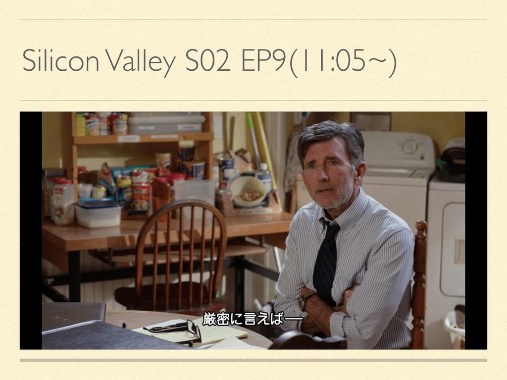 Silicon Valley S02 EP9(11:05~)