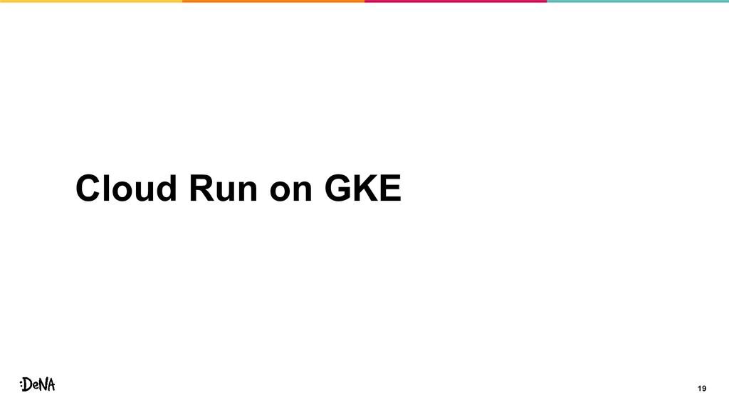 Cloud Run on GKE 19