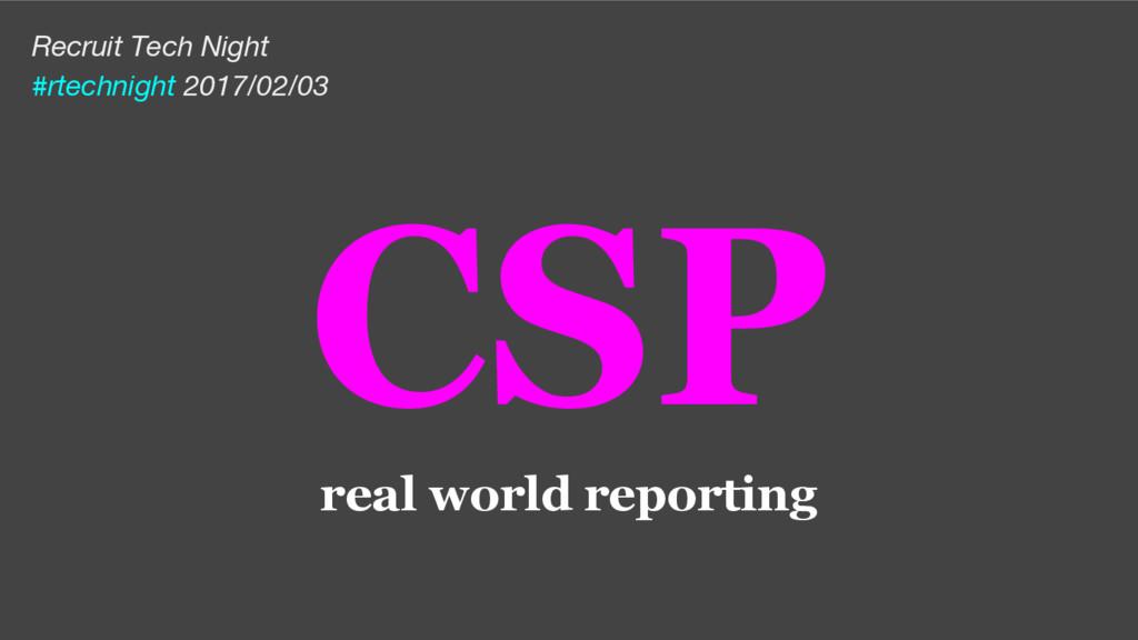 CSP real world reporting Recruit Tech Night #rt...