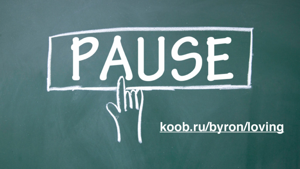 koob.ru/byron/loving