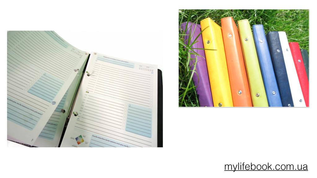 mylifebook.com.ua