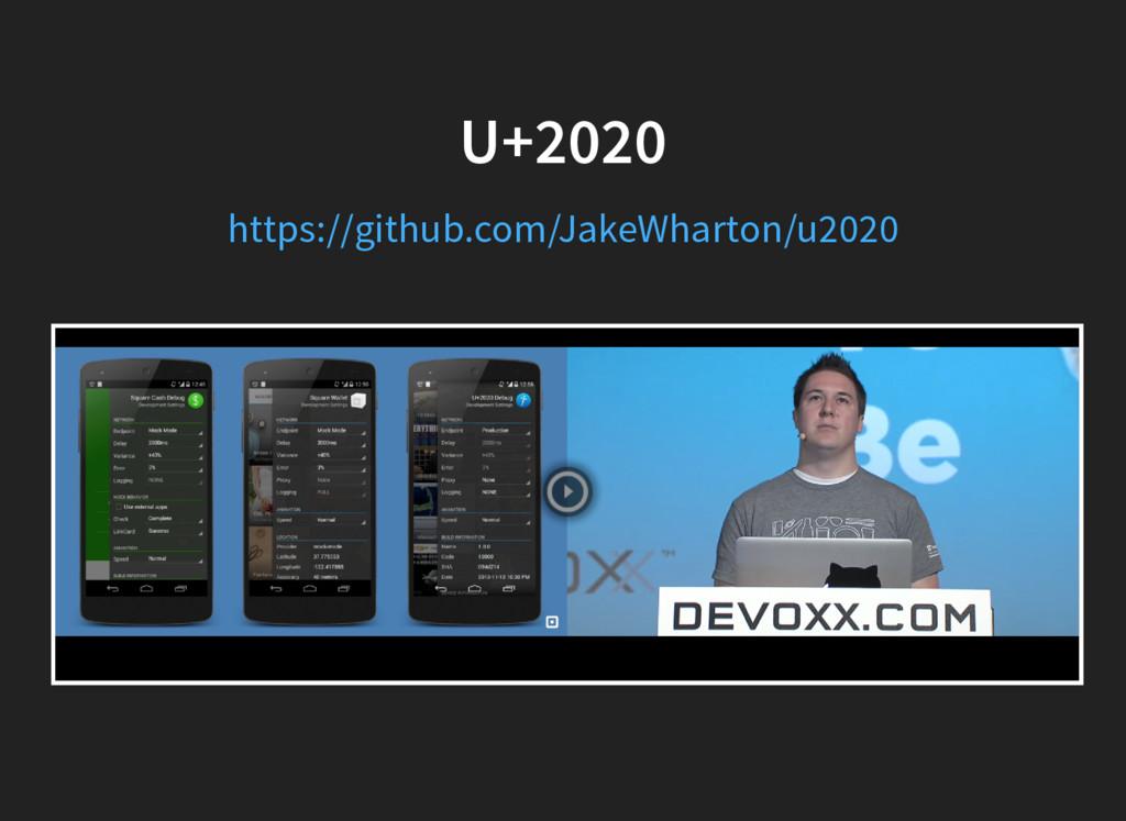 U+2020 https://github.com/JakeWharton/u2020