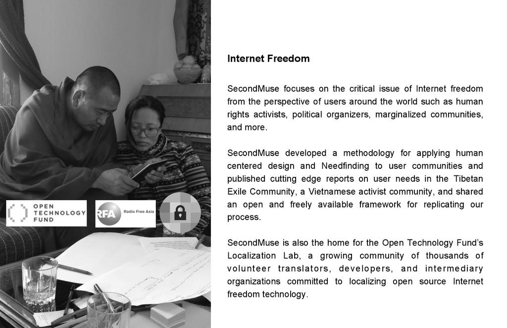 Internet Freedom SecondMuse focuses on the crit...