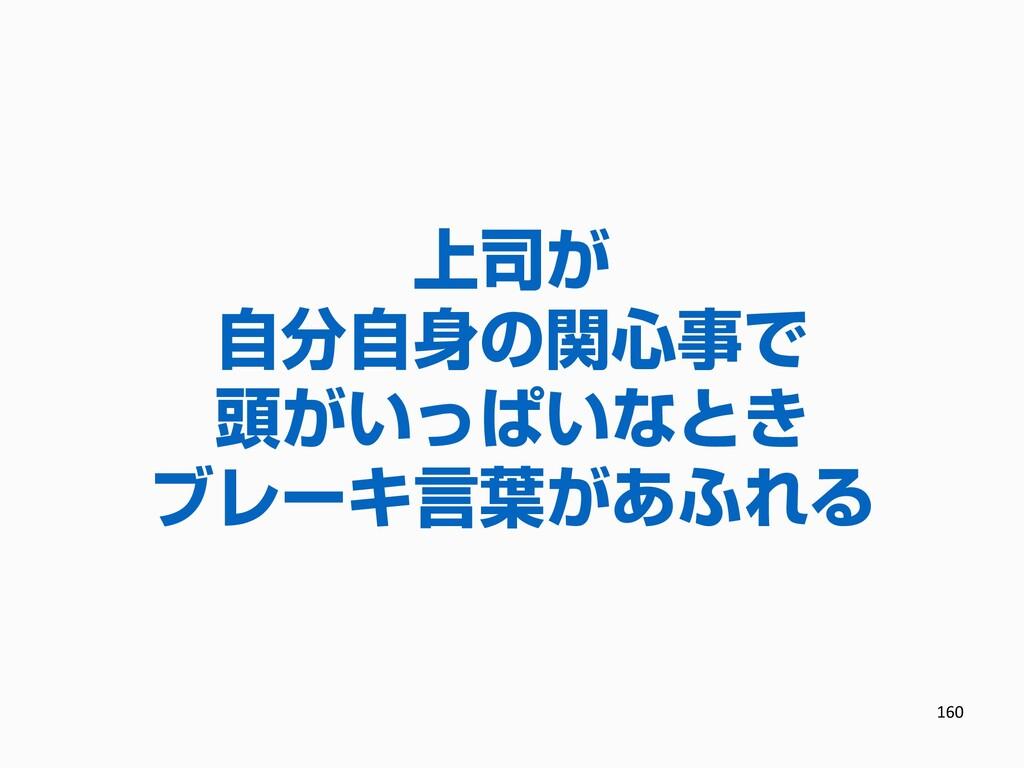 150 小学館 ©畑亜希美『かたおもい書店』
