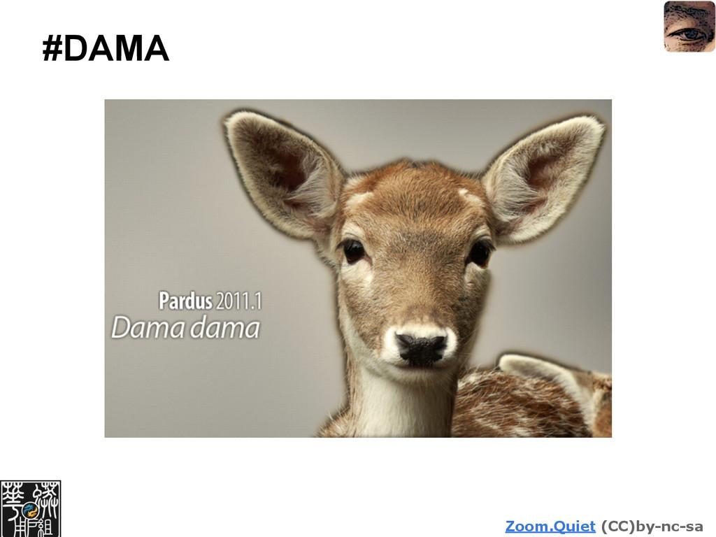 Zoom.Quiet (CC)by-nc-sa #DAMA