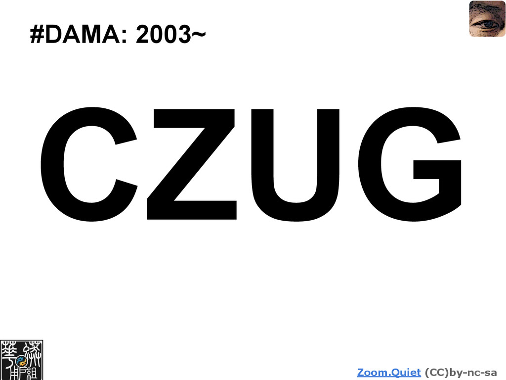 Zoom.Quiet (CC)by-nc-sa #DAMA: 2003~ CZUG