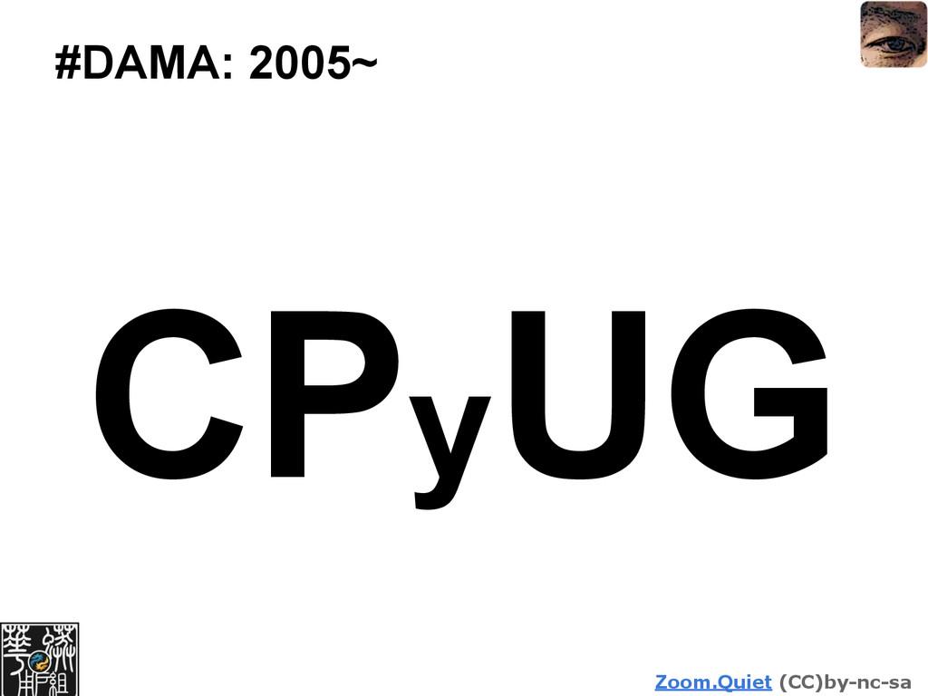 Zoom.Quiet (CC)by-nc-sa #DAMA: 2005~ CPyUG