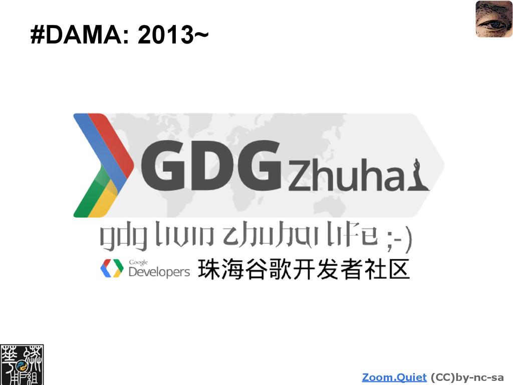 Zoom.Quiet (CC)by-nc-sa #DAMA: 2013~
