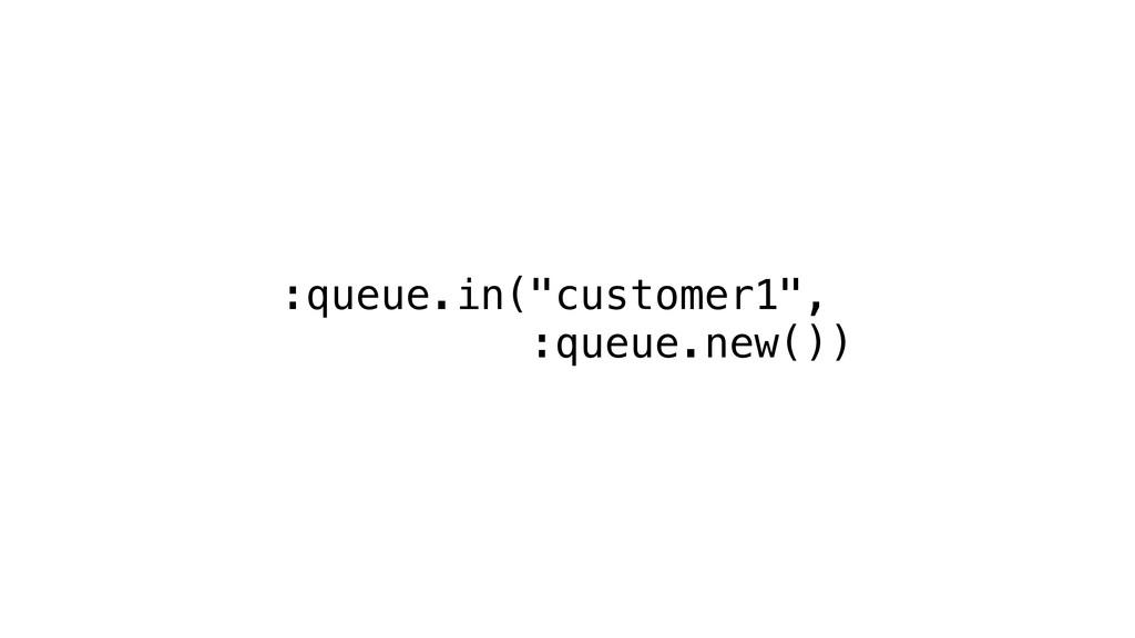 ":queue.in(""customer1"", :queue.new())"