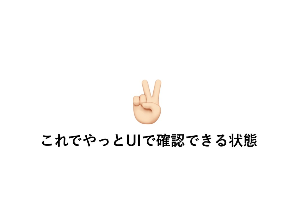 # ͜ΕͰͬͱ6*Ͱ֬Ͱ͖Δঢ়ଶ