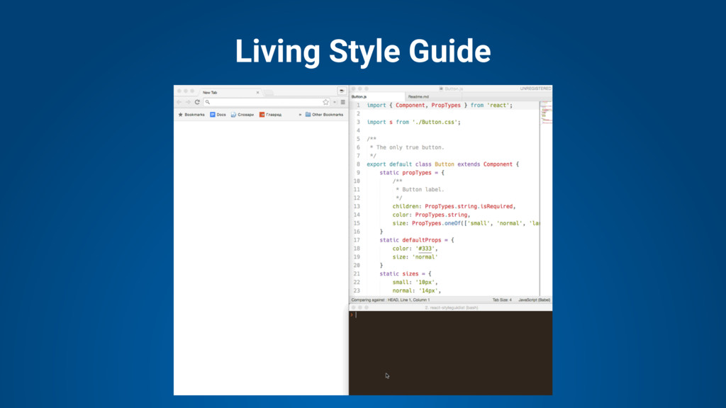 Living Style Guide