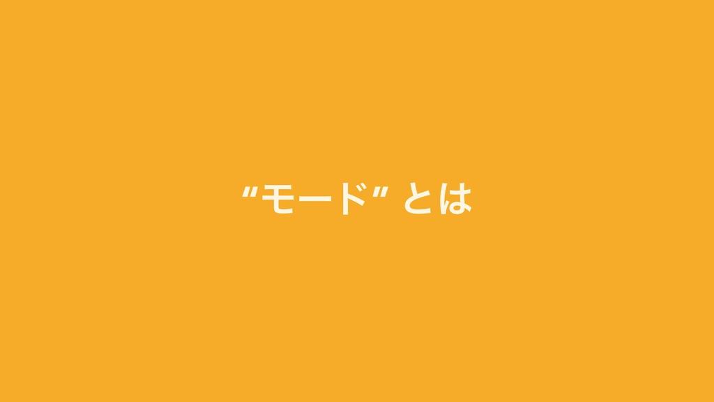 """""""Ϟʔυ"""" ͱ"""