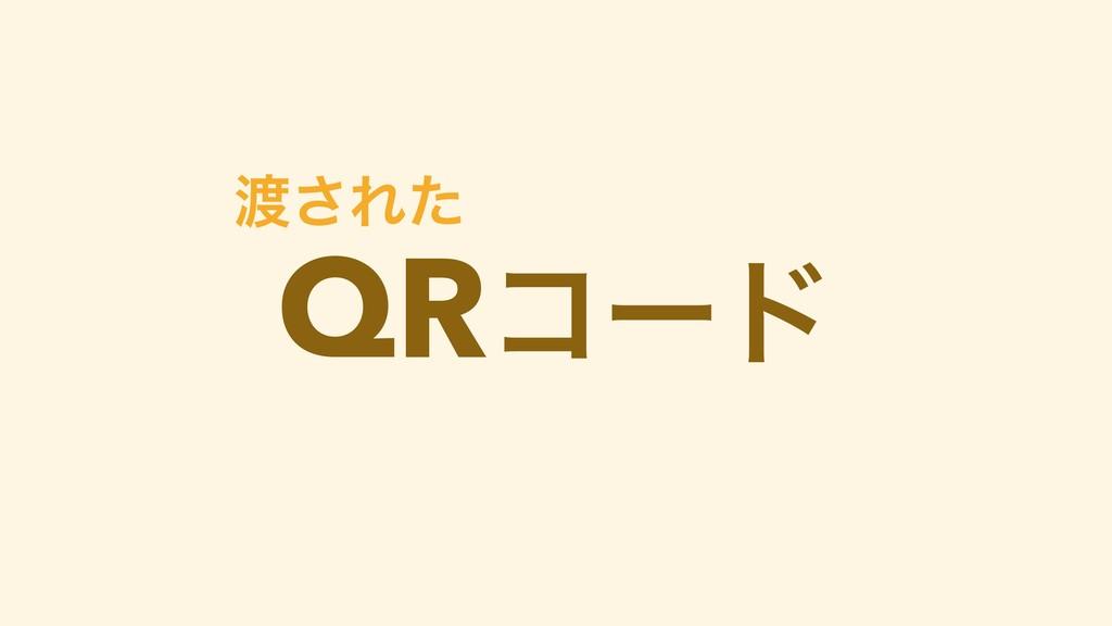 QRίʔυ ͞Εͨ