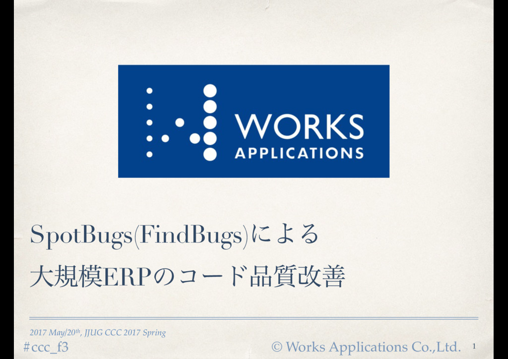 © Works Applications Co.,Ltd. #ccc_f3 2017 May/...