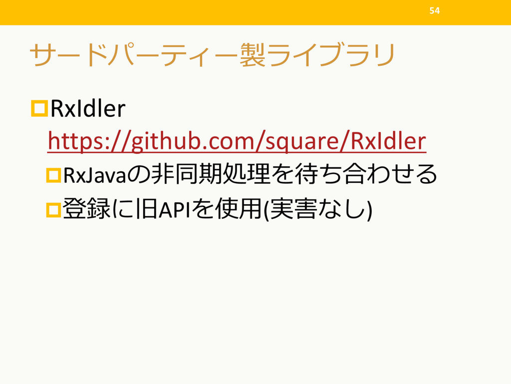 pRxIdler https://github.com/squa...